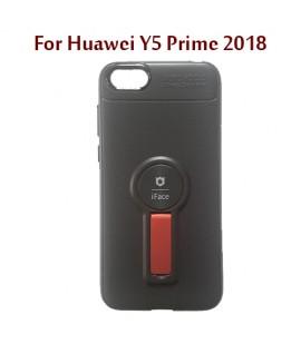 Huawei Y5 PRIME 2018 - Etui en Silicone iFace AUTO FOCUS