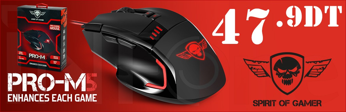 Souris Gaming SPIRIT OF GAMER PRO-M5